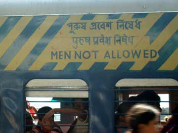 Men not allowed